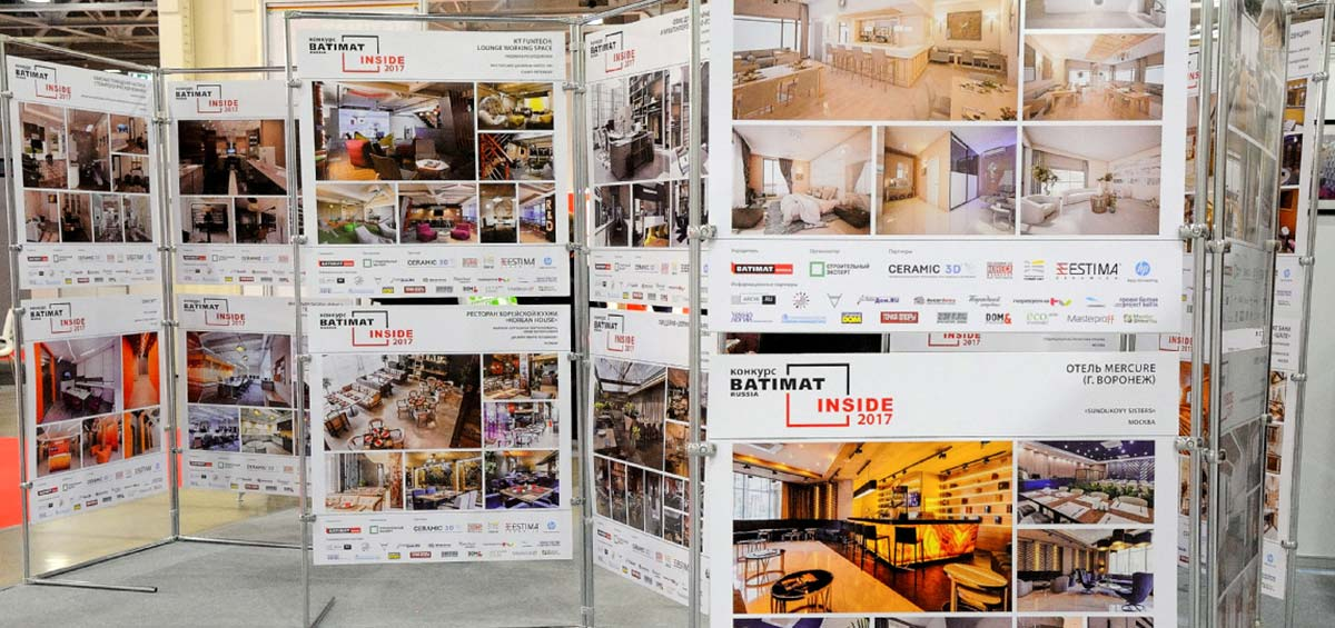 BATIMAT INSIDE 2018 deadline on March 1, 2018