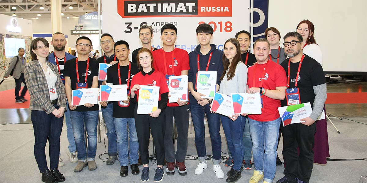 WorldSkills Championship at BATIMAT RUSSIA