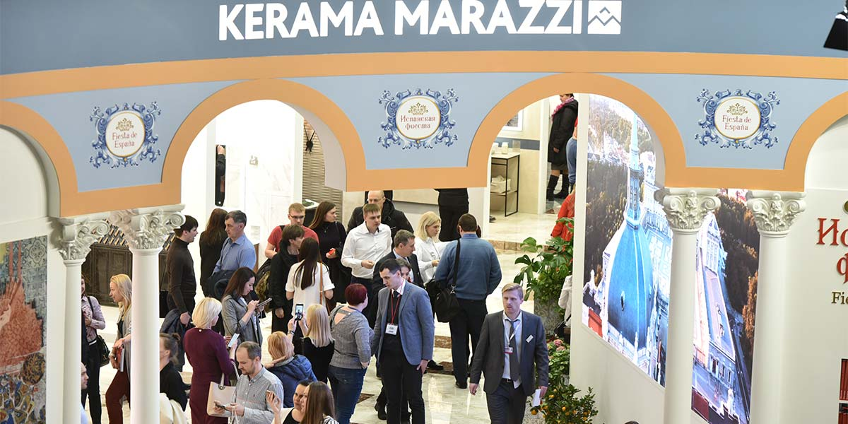 A Trip to Spain with KERAMA MARAZZI