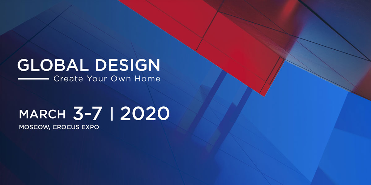 Create Your Home at Global Design 2020