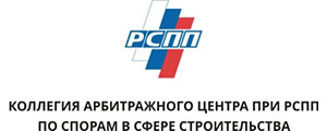 Russian Union of Industrialists and Entrepreneurs
