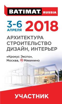 BATIMAT RUSSIA banner 240x400