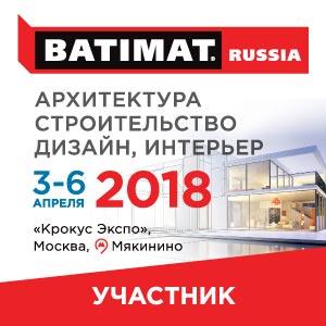 BATIMAT RUSSIA banner 300x300