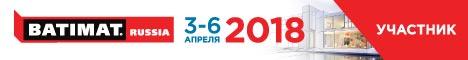 BATIMAT RUSSIA banner 468x60
