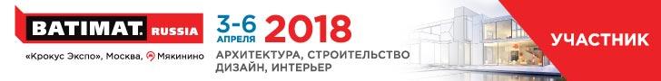 BATIMAT RUSSIA banner 728x90