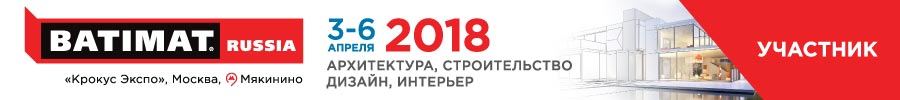 BATIMAT RUSSIA banner 900x100