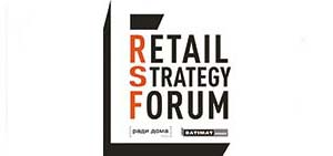 DIY: Retail Strategy Forum