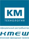 КМ-Технология