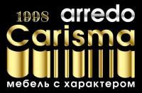 Арредо Харизма