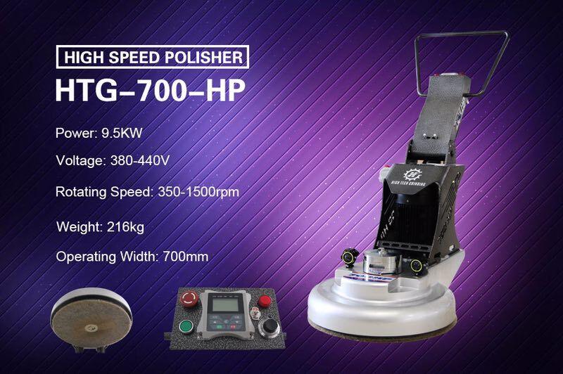 high speex polisher HTG700 HP